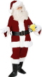 Where to rent SANTA SUIT in Prior Lake MN